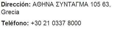 hotel Electra Palace en Atenas direccion telefono
